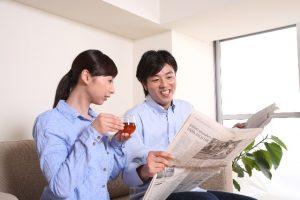 東京新聞 整膚 広告